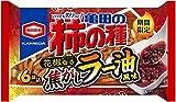 亀田製菓 亀田の柿の種焦がしラー油風味6袋詰 182g×6袋