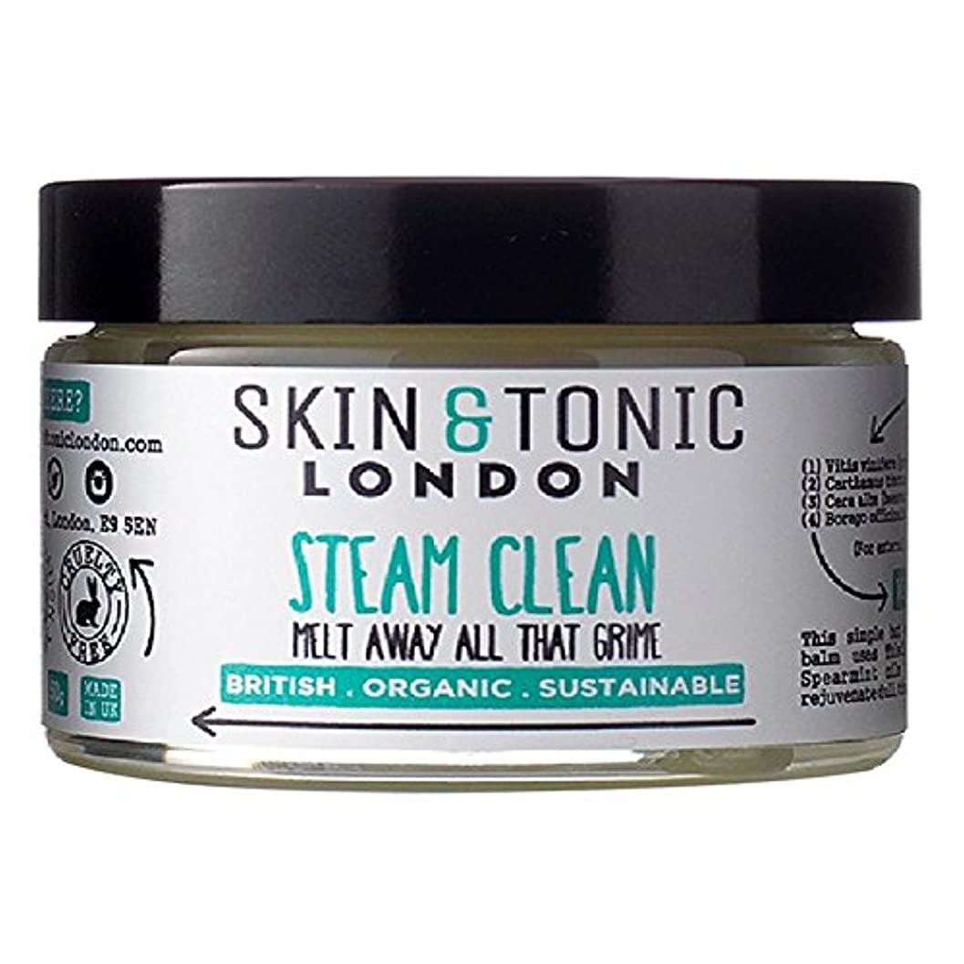 おじいちゃん宿るまろやかなスキン&トニックロンドン蒸気きれいな50グラム x4 - Skin & Tonic London Steam Clean 50g (Pack of 4) [並行輸入品]