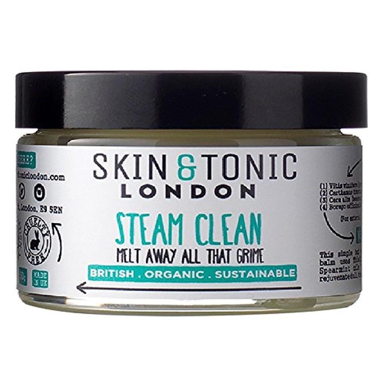 ピルファー繁殖小屋スキン&トニックロンドン蒸気きれいな50グラム x2 - Skin & Tonic London Steam Clean 50g (Pack of 2) [並行輸入品]