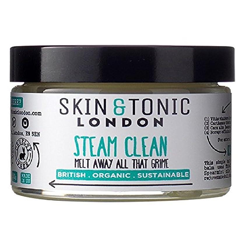 エジプト人スピーカー高齢者Skin & Tonic London Steam Clean 50g - スキン&トニックロンドン蒸気きれいな50グラム [並行輸入品]