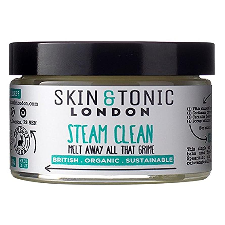 聡明航空便サーマルスキン&トニックロンドン蒸気きれいな50グラム x4 - Skin & Tonic London Steam Clean 50g (Pack of 4) [並行輸入品]
