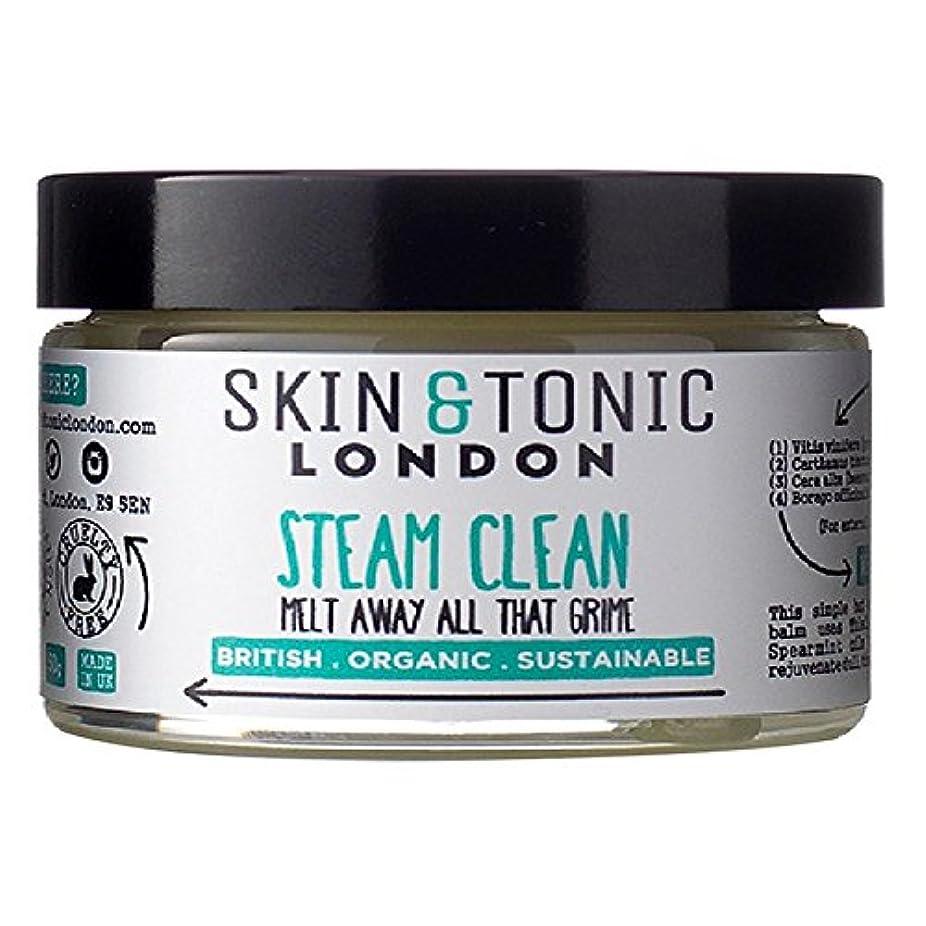 役に立たない不平を言うプラスチックスキン&トニックロンドン蒸気きれいな50グラム x4 - Skin & Tonic London Steam Clean 50g (Pack of 4) [並行輸入品]