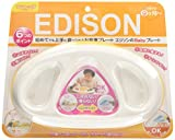 KJC エジソン ベビー食器 エジソンのベビープレート イエロー (9ヶ月から対象) 一人で食べやすい機能がいっぱい!
