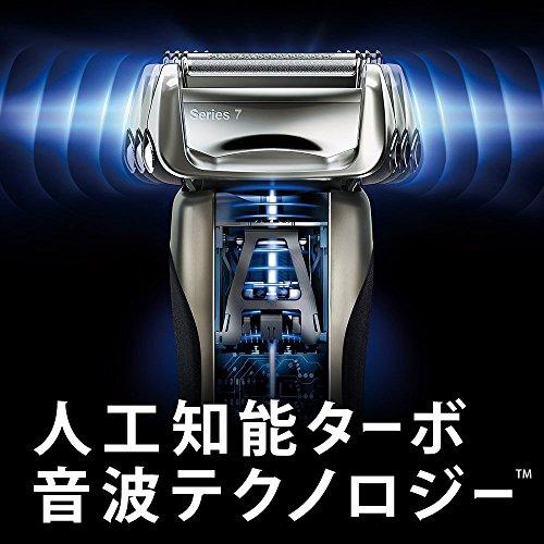 【Amazon.co.jp 限定】 ブラウン シリーズ7 メンズシェーバー 7867cc 3枚刃 お風呂剃り可