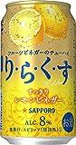 サッポロ りらくす<すっきりレモンビネガー> 350ml×24本