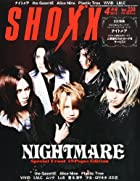 SHOXX (ショックス) 2012年 04月号 [雑誌]()