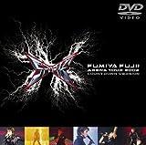 FUMIYA FUJII ARENA TOUR 2002 SPARK COUNTDO...[DVD]