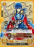 ファイアーエムブレム0/P07-002 PR グランベルの皇子 セリス