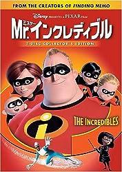 【動画】Mr.インクレディブル