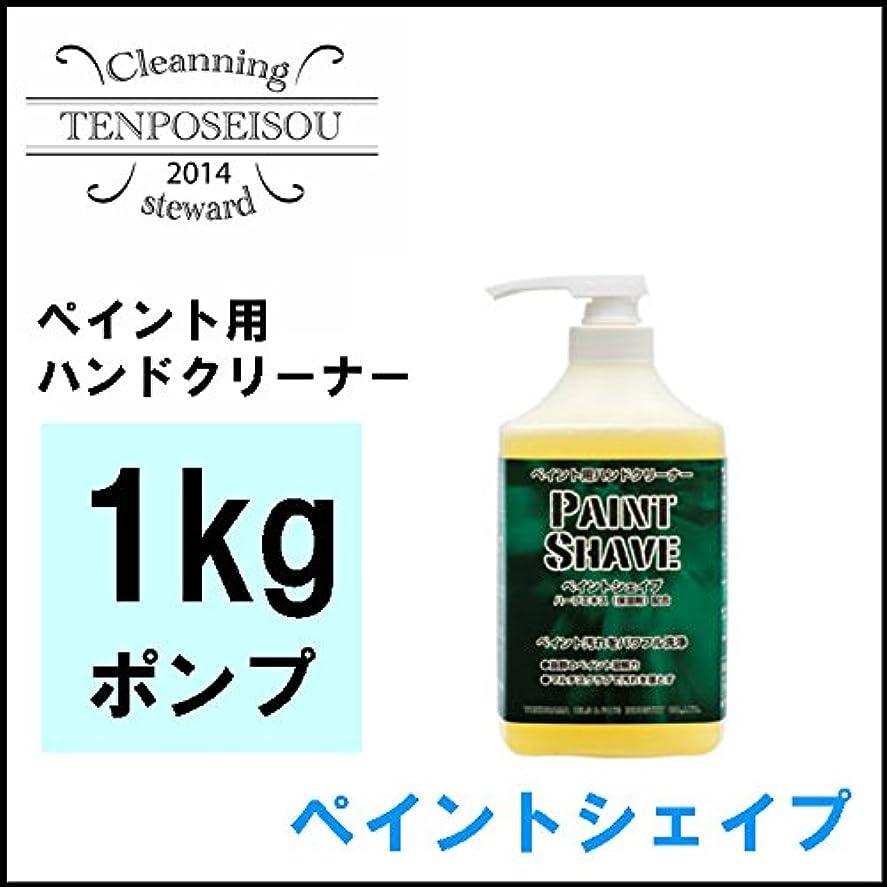 ポンド夫蜜横浜油脂工業 ワンタッチクリーナープラス ポリボトル 2kg 4本セット