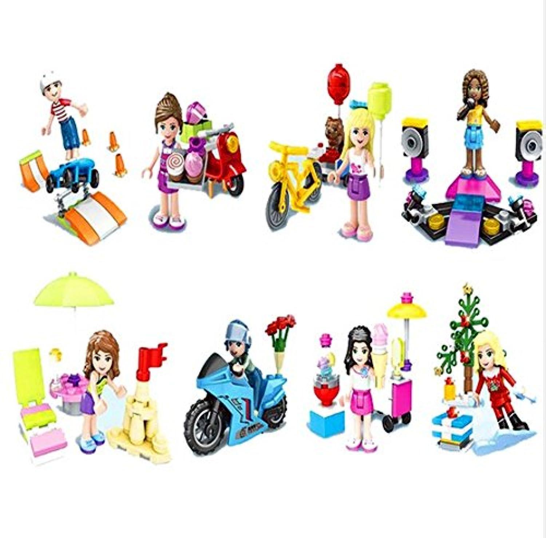LEGO レゴ フレンズ 互換 ミニフィグ 8体セット