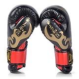 LangRay ボクシング グローブ スパーリング/空手/ムエタイ/パンチング/格闘技 用 レザー (パンチンググローブ 黒)
