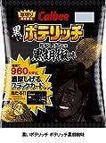 カルビー 黒いポテリッチ 黒胡椒味 1箱(12入)