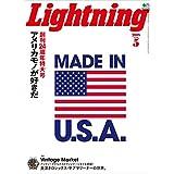 Lightning(ライトニング) 2018年5月号 Vol.289[雑..