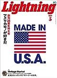Lightning(ライトニング) 2018年5月号 Vol.289[雑誌]