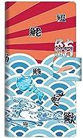 アクオスL2 スマホケース 手帳型 YB885 大漁02 横開き【ノーブランド品】