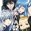 ラジオCD「蒼きラジオのアルペジオ」 Vol.2