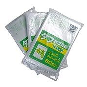 日本技研工業 タフな ゴミ袋 半透明 45L 厚み0.025mm 強くて裂けにくい 厚くて丈夫 TA-53 50枚入,3個セット