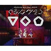 【早期購入特典あり】Perfume 5th Tour 2014 「ぐるんぐるん」 [Blu-Ray] (初回限定盤)(Perfume結成15周年記念ステッカー特典付)