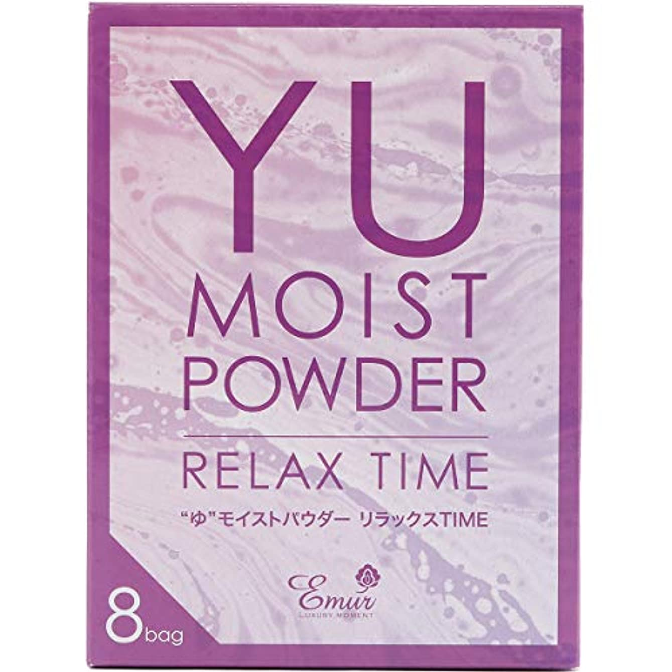 小説家ロースト努力ネイチャーラボ Yu モイストパウダー リラックスタイム 入浴剤 ラベンダー?ジュニパーの香り 25g×8包
