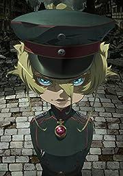 幼女戦記 1 [Blu-ray]