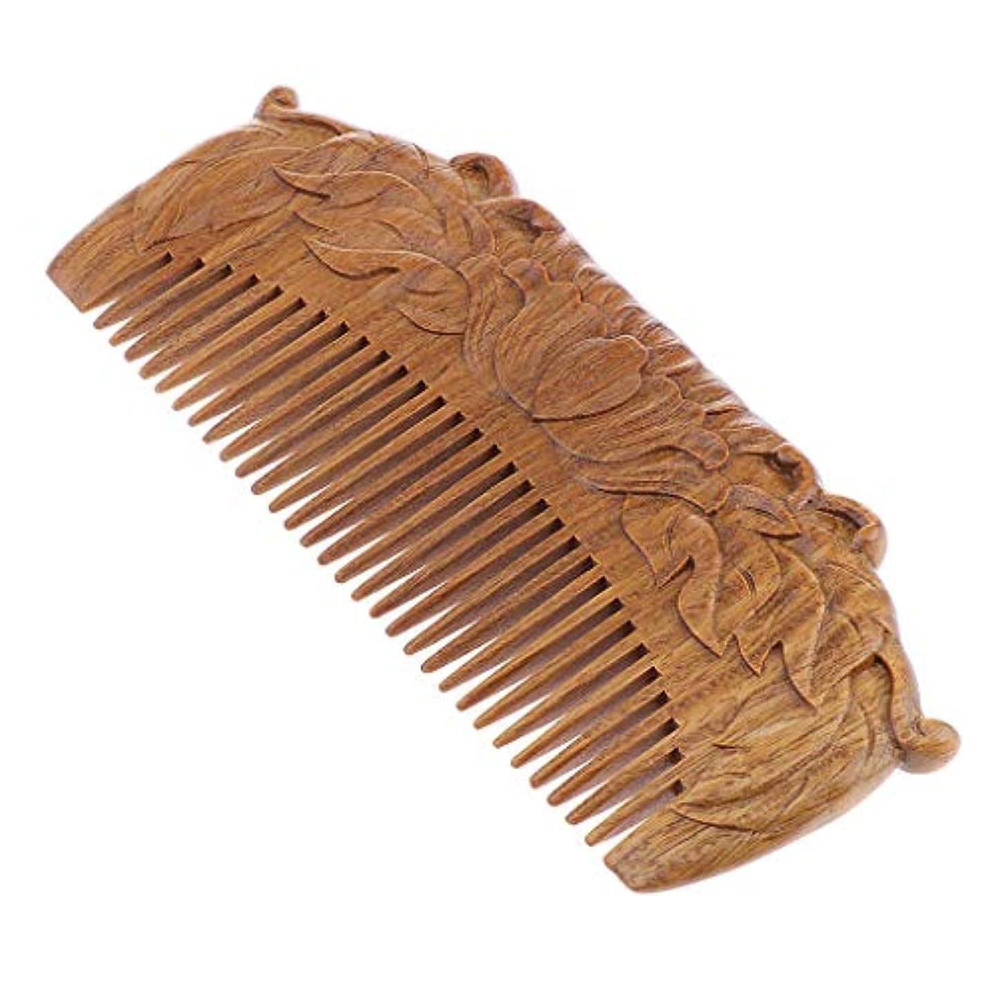うんざり速い噴出する手作りの天然サンダルウッドの木の櫛の髪の頭皮マッサージブラシ帯電防止