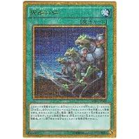 遊戯王 日本語版 MB01-JP002 同胞の絆 (ゴールド・パラレル / ミレニアム仕様)