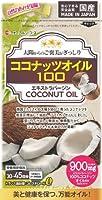 ココナッツオイル100【3袋セット】ミナミヘルシーフーズ