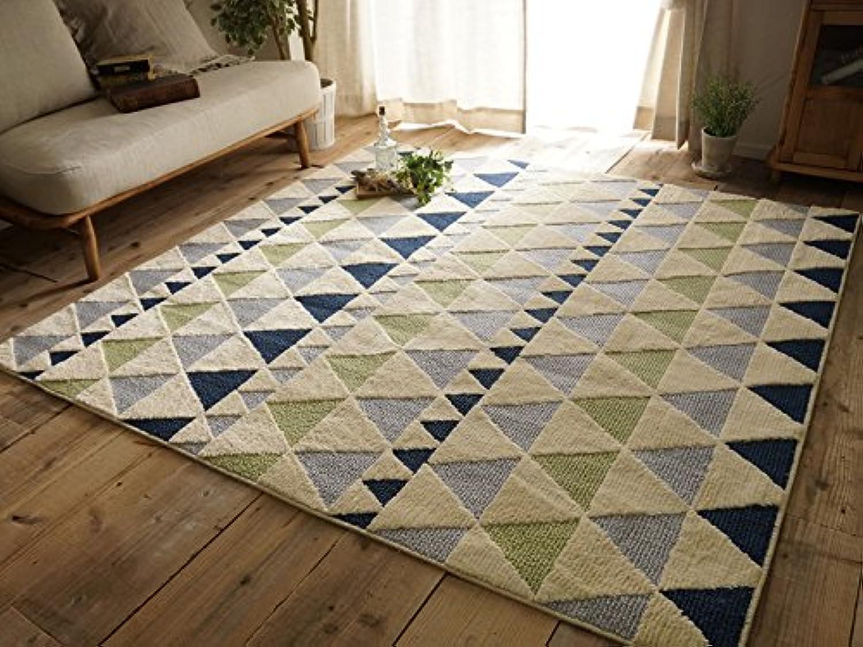 北欧 防ダニ 抗菌 消臭 ラグ カーペット 床暖房 おしゃれ かわいい デザイン 国産 グリーン 185x240
