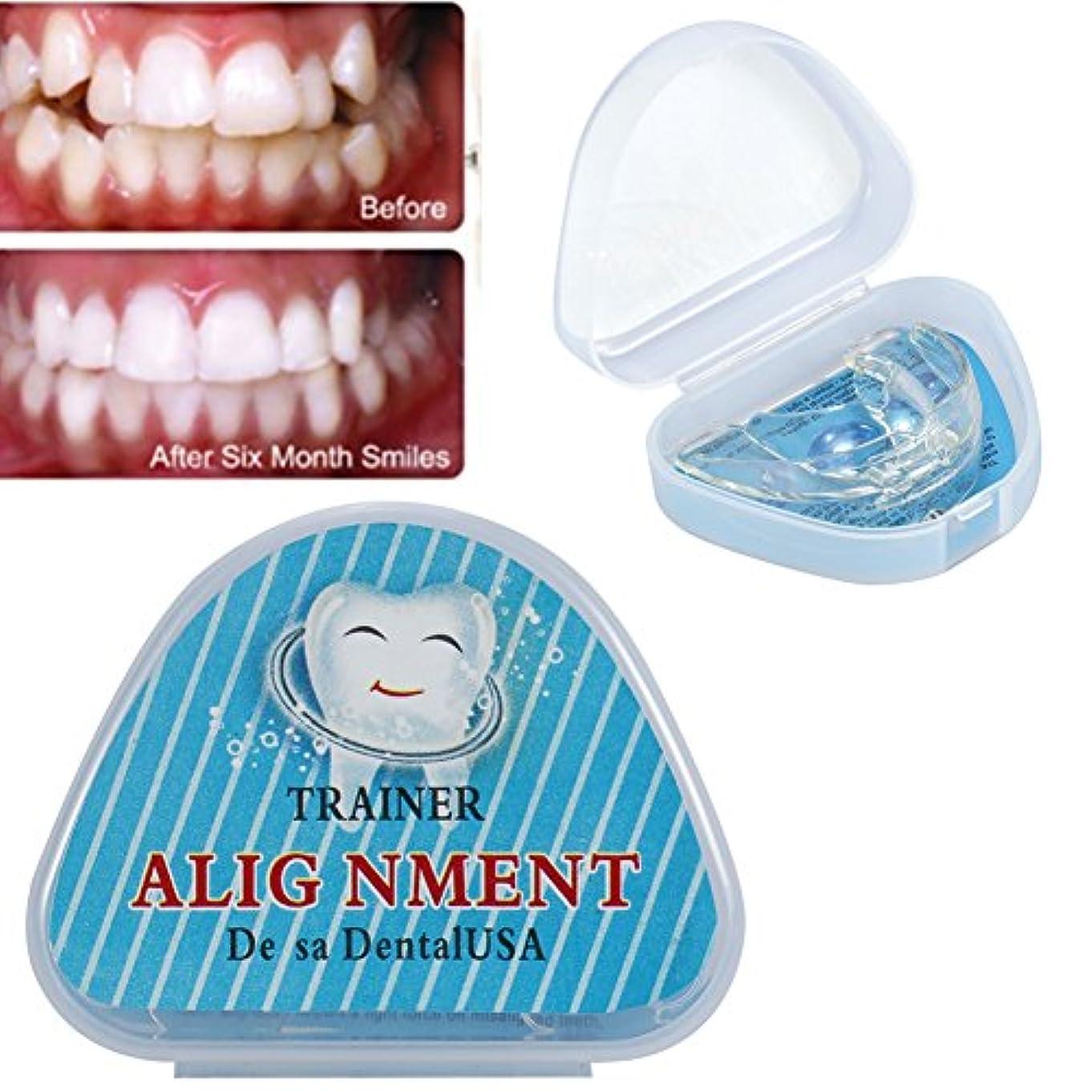 一時的識別する影響するEboxer 歯 矯正 矯正器 デンタルマウスピース 矯正用リテーナー マウスピース 噛み合わせ 歯ぎしり いびき防止 予防 歯並び 矯正