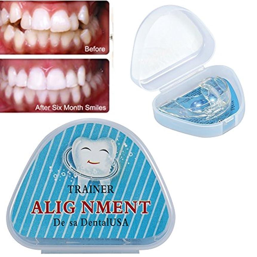 本ささいなぬれたEboxer 歯 矯正 矯正器 デンタルマウスピース 矯正用リテーナー マウスピース 噛み合わせ 歯ぎしり いびき防止 予防 歯並び 矯正