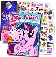 My Little Pony Rarityカラーリングブックandステッカースーパーセットバンドル~ My Little Pony Coloring Book with My Little Ponyステッカー&両面専門ドアハンガー