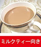 ●アッサム CTC 紅茶 茶葉 【最高級100%】 アッサムティー 1杯あたり「11円」とペットボトルよりお買い得! 京都セレクトショップ謹製 アッサムctcはミルクティーに最適【 茶葉 リーフ 100g 】
