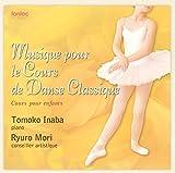 バレエ・レッスンCD  ジュニア・クラス用 Musique pour le Cours de Danse Classique IIを試聴する