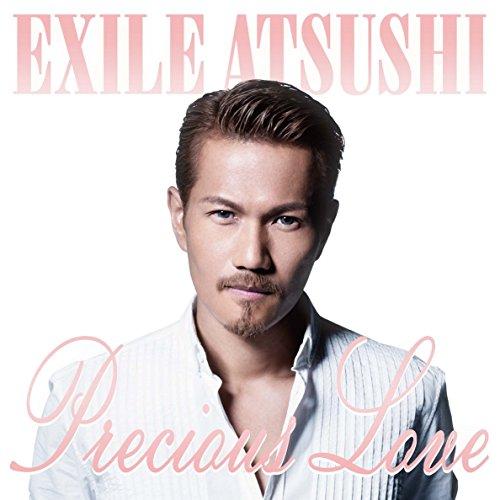 Precious Love (CD+DVD) - EXILE ATSUSHI