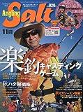 Angling Salt(アングリングソルト) 2016年 11 月号 [雑誌]