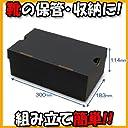 靴箱 N式タイプ NO1(285×180×110) 黒 10枚セット (シューズボックス ダンボール 段ボール 靴収納ボックス 1足用)