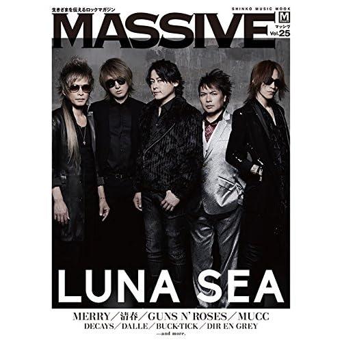 MASSIVE (マッシヴ) Vol.25 (シンコー・ミュージックMOOK)