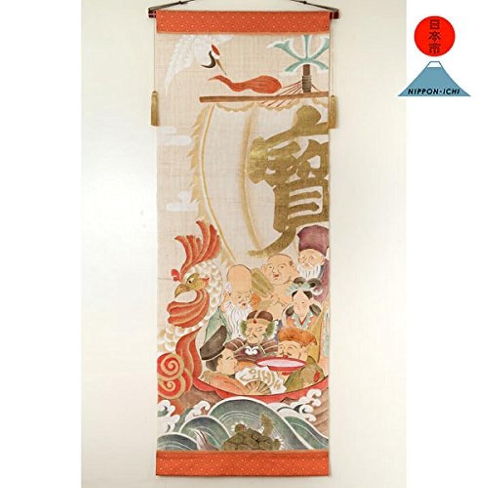 不測の事態かりて見分ける吉祥宝船七福神タペストリー日本市60×165cm