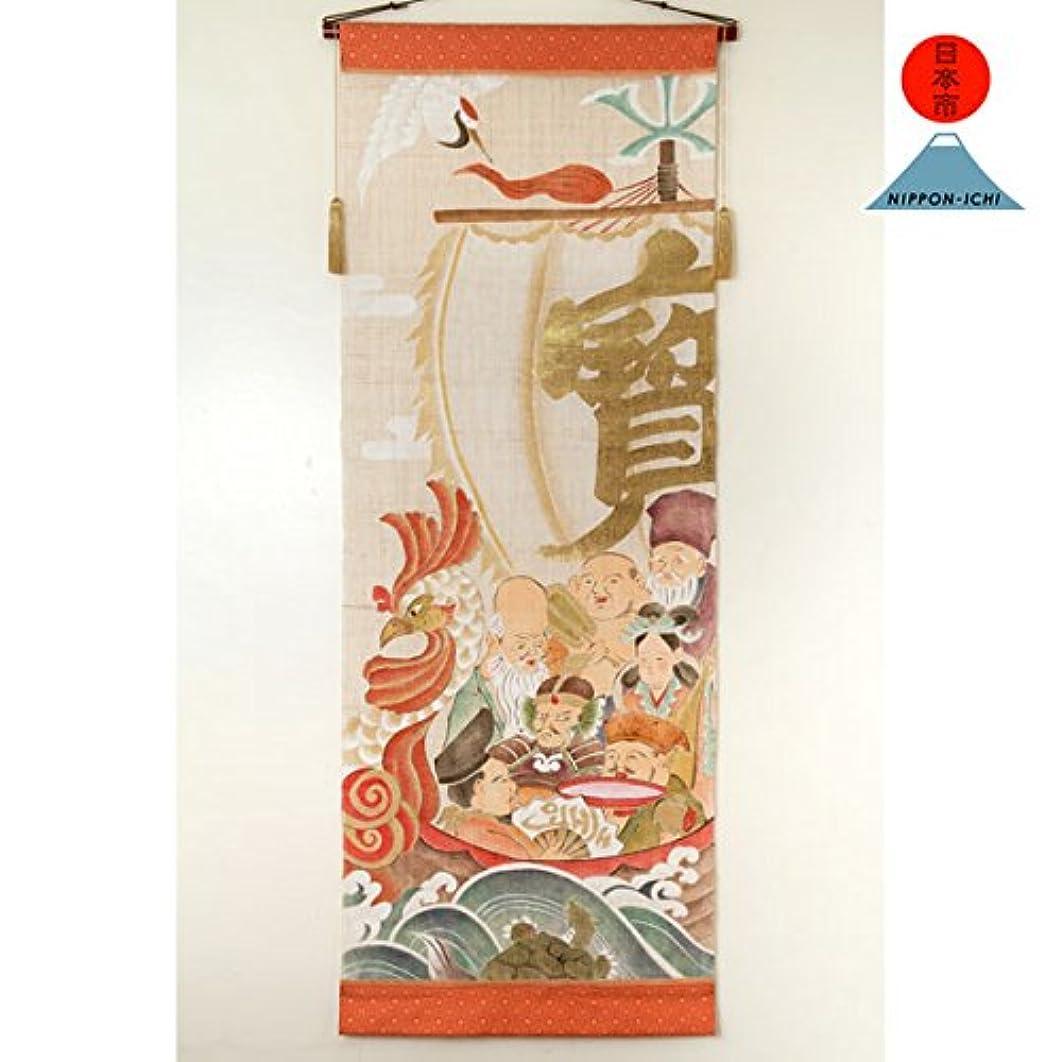 花に水をやる熟考するベンチャー吉祥宝船七福神タペストリー日本市60×165cm