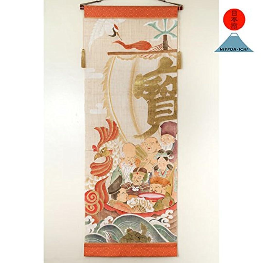 トロリーバスクラックポット見分ける吉祥宝船七福神タペストリー日本市60×165cm