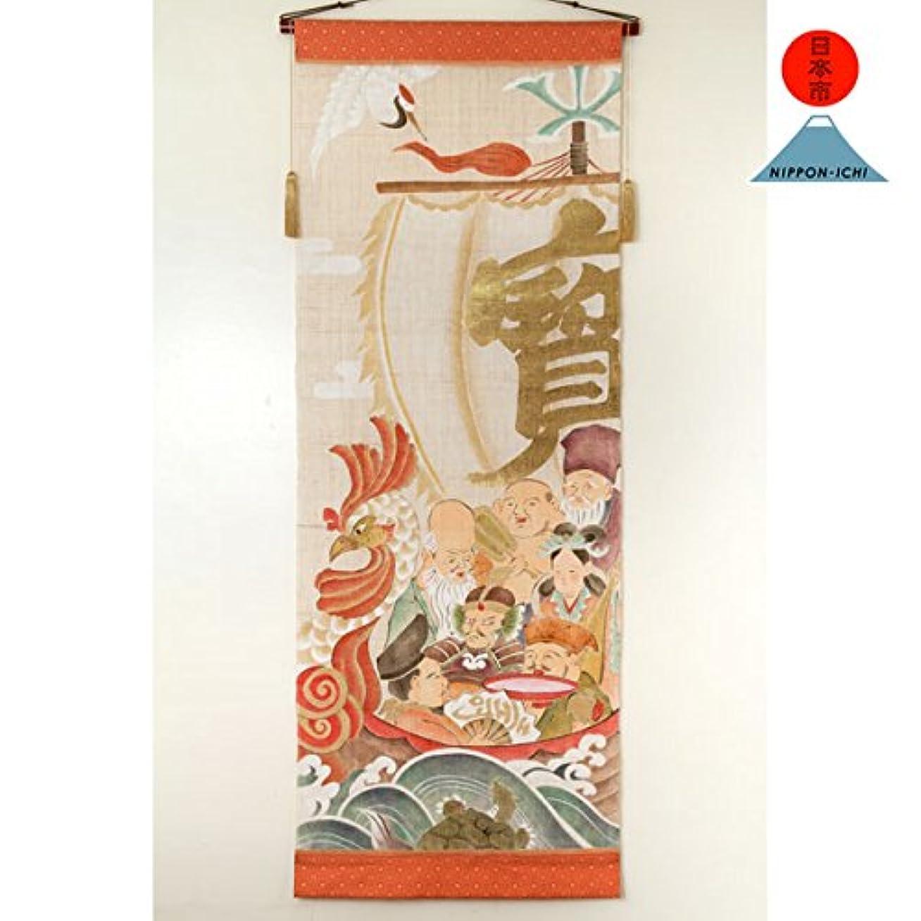 精査する加入粗い吉祥宝船七福神タペストリー日本市60×165cm
