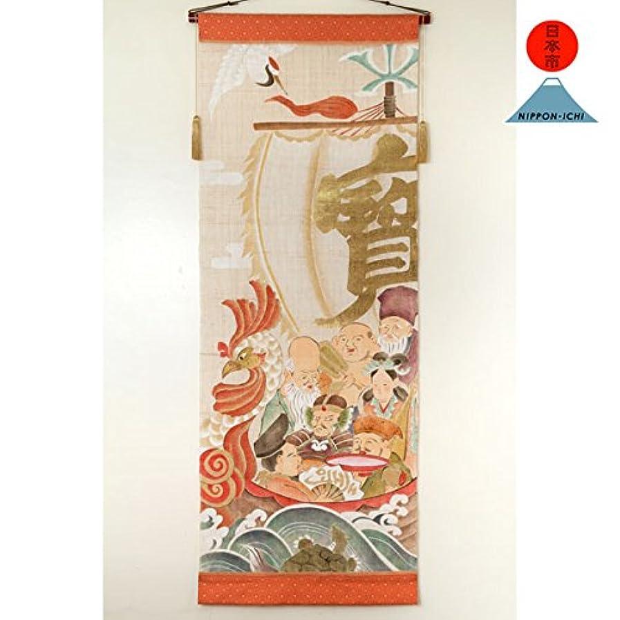 引き潮凍るあたり吉祥宝船七福神タペストリー日本市60×165cm
