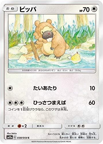 ポケモンカードゲーム SM10a 038/054 ビッパ 無 (C コモン) 強化拡張パック ジージーエンド