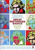 Great Beethoven Basics [DVD]
