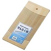 小柳産業 木製 洗濯板 中 (国産) 24002