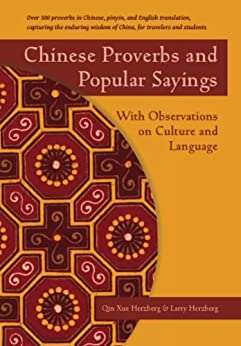 Chinese Proverbs and Popular Sayings: With Observations on Culture and Language by [Herzberg, Qin Xue, Herzberg, Larry]