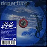 samurai champloo music record departure
