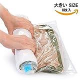 Amazon.co.jp衣類圧縮袋 Kitclan 手巻き圧縮袋 省スペース 大きいサイズ 防塵防湿 防虫防カビ 掃除機不要 収納/旅行/出張に便利 8枚組(50*70cm/40*60cm)