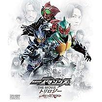【メーカー特典あり】仮面ライダーアマゾンズ THE MOVIE トリロジー Blu-ray BOX(オリジナル映像特典DVD付)